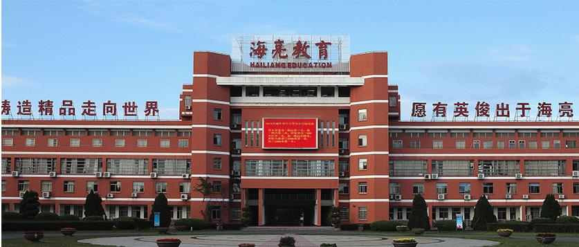 Zhuji china